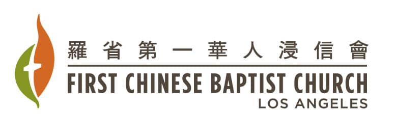 first chinese baptist church los angeles logo